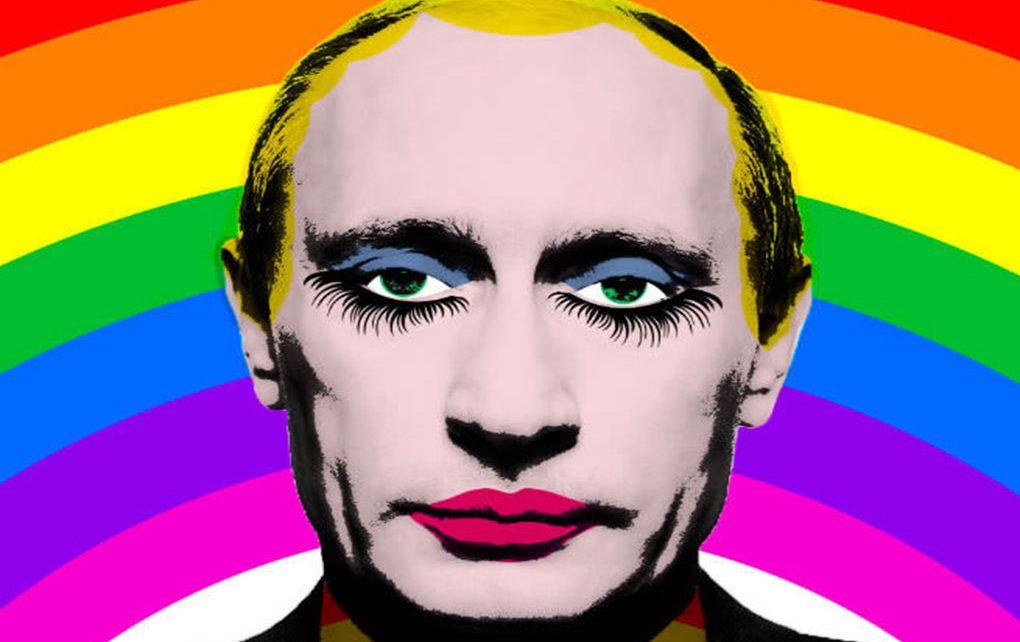 Glad Vlad